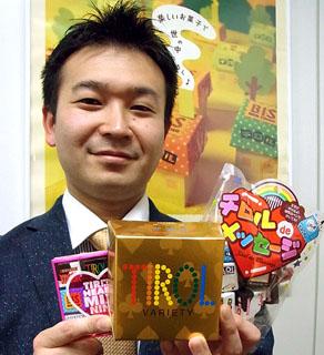 種類豊富/(C)日刊ゲンダイ