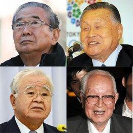 日本の政財界に居座る老人たち/(C)日刊ゲンダイ