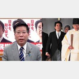 (左)「われわれが失望」(Youtubeより)、(右)安部首相 靖国参拝/(C)日刊ゲンダイ