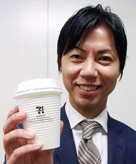 累計販売数4億5000万杯へ/(C)日刊ゲンダイ