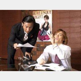 (C)2013歌舞伎町はいすくーる製作委員会