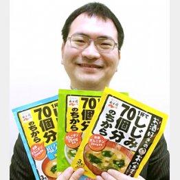 大反響の「ちからシリーズ」/(C)日刊ゲンダイ
