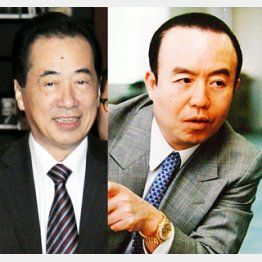 DHC吉田会長は霞が関嫌い/(C)日刊ゲンダイ