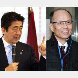 """安倍首相が""""頼り""""にする小松内閣法制局長官た/(C)日刊ゲンダイ"""
