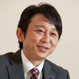 7位に大躍進/(C)日刊ゲンダイ