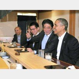 すし歓談は一見、和気あいあい/内閣広報局提供