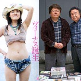 すっぽんぽんで…篠山紀信ベタ褒め 筧美和子撮影秘話