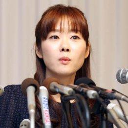 「人権侵害」で抗議/(C)日刊ゲンダイ