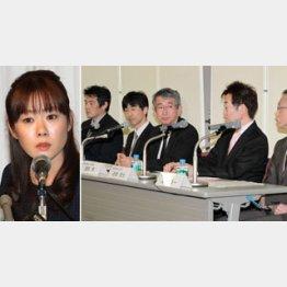 理研調査委が「クロ」認定/(C)日刊ゲンダイ