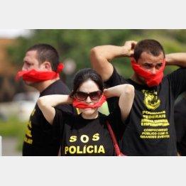 待遇改善を求めてリオでデモをする警官たち/(C)AP