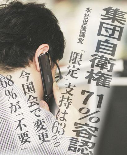 どっちもウソ/(C)日刊ゲンダイ
