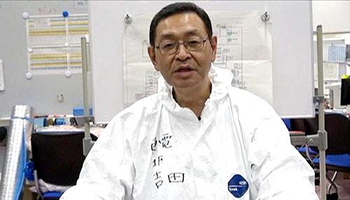 故・吉田所長(東京電力提供)