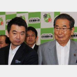 消えゆく運命/(C)日刊ゲンダイ