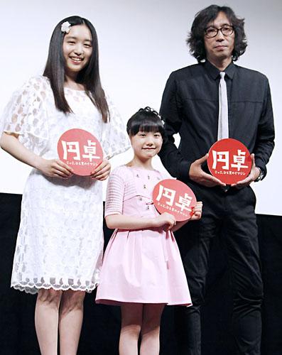 まだ19歳(左)/(C)日刊ゲンダイ