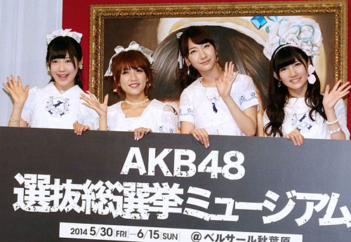 AKB48総選挙ミュージアムのオープニングセレモニー(左から西野未姫、高橋みなみ、柏木由紀、岡田奈々)/(C)日刊ゲンダイ