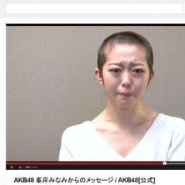 「総選挙」直前連載 AKB48はブラック企業なのか<2>