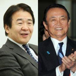 関係会社が事業展開/(C)日刊ゲンダイ