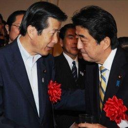 外堀を埋められる公明党/(C)日刊ゲンダイ