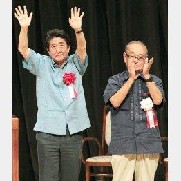 仲井真知事も容認に転じた/(C)日刊ゲンダイ