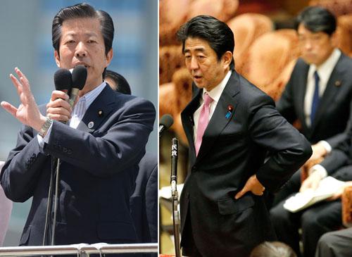 公明党の山口代表と安倍首相/(C)日刊ゲンダイ