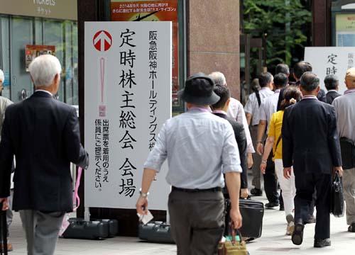 阪神ファンがゾロゾロと!?/(C)日刊ゲンダイ