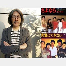 昔を振り返る松尾一彦さん/(C)日刊ゲンダイ
