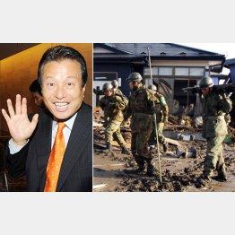 「防衛省は企業に人気」とパソナ南部代表/(C)日刊ゲンダイ