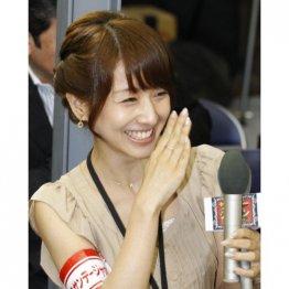 TBSを退社する田中みな実アナ/(C)日刊ゲンダイ
