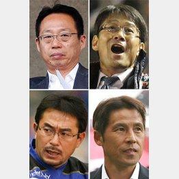 岡田氏、関塚氏、反町氏、西野氏(C)六川則夫/ラ・ストラーダ