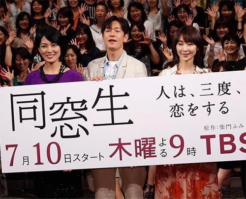 左から板谷由夏、井浦新、稲森いずみ/(C)日刊ゲンダイ
