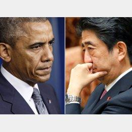 オバマ大統領はどう出るか/(C)AP