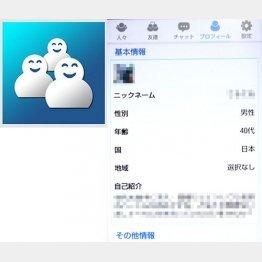ノリも大事/(C)日刊ゲンダイ