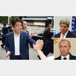 ノンキに富岡製糸場を視察/(C)日刊ゲンダイ ケリー国務長官とプーチン大統領は…/(C)AP