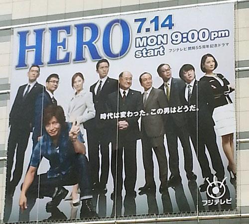 街中でじゃんじゃん宣伝/(C)日刊ゲンダイ