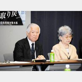 活動を続ける横田夫妻/(C)日刊ゲンダイ