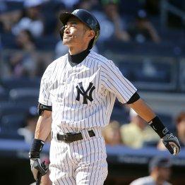 打っても守ってもヤンキースでは評価されず/(C)AP