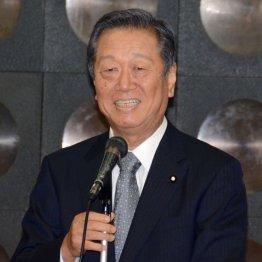 右傾化を懸念する有権者が評価/(C)日刊ゲンダイ