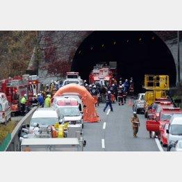 2012年に起きた笹子トンネルの崩落事故/(C)日刊ゲンダイ