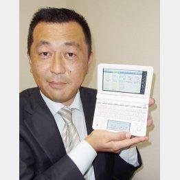 累計販売台数2000台突破/(C)日刊ゲンダイ