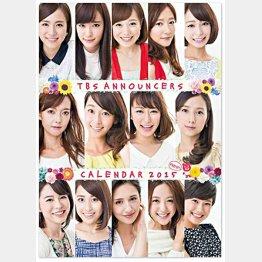 TBSアナウンサーカレンダー2015〈Fresh〉