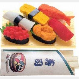 提供写真/「消しゴム図鑑 Eriko's Encyclopedia of Erasers」より