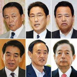 安倍の言いなり6人衆/(C)日刊ゲンダイ
