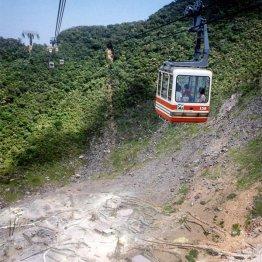 昨年2月には箱根ロープウェイ駅で震度5を観測/(C)日刊ゲンダイ