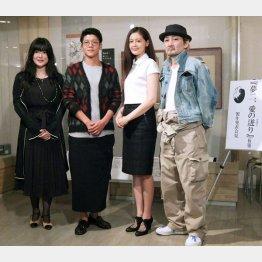 左から2人目が駿河太郎/(C)日刊ゲンダイ