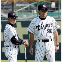08年までは岡田監督(左)の下に和田コーチ/(C)日刊ゲンダイ