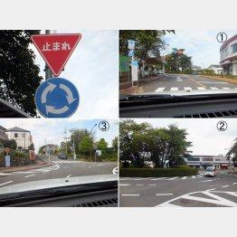 多摩市の環状交差点/(C)日刊ゲンダイ