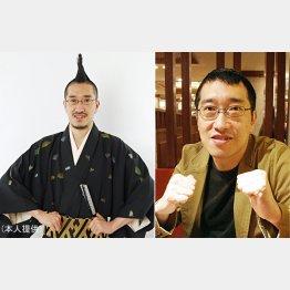 世界を見渡す男!/(C)日刊ゲンダイ