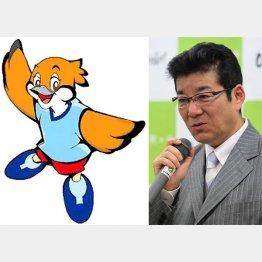 もずやんと松井一郎大阪府知事/(C)日刊ゲンダイ