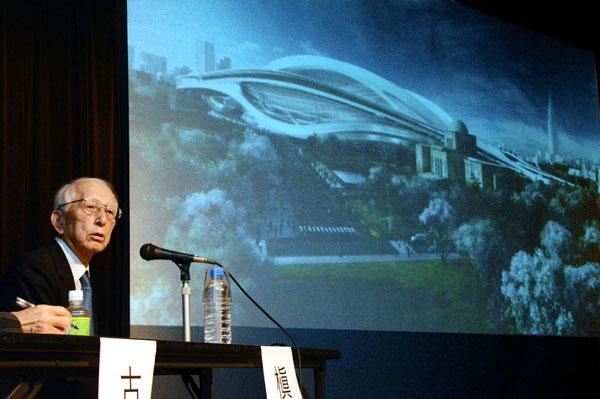 著名建築家がはじいた建設費は2500億円/(C)日刊ゲンダイ