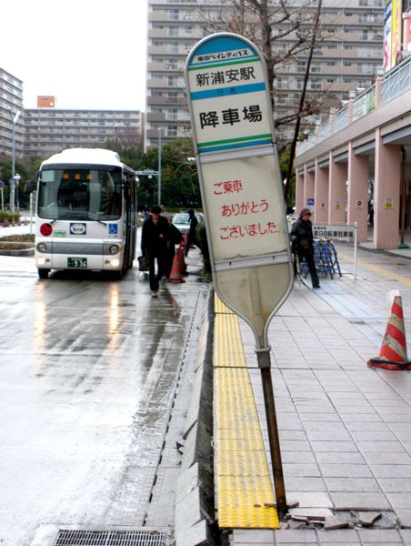 震災直後の浦安市内/(C)日刊ゲンダイ